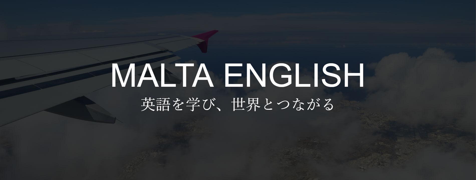英語を学び、世界とつながる